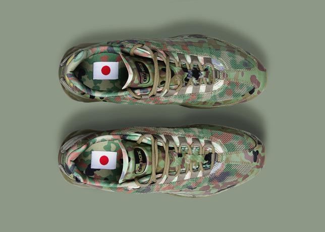 Air Max Japón 01