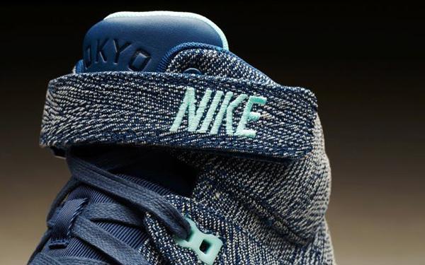 Nike Air Revolution City Pack 08