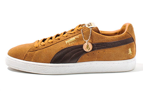 Puma Suede Year of the Horse 01