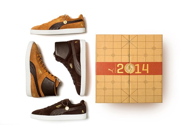 Puma Suede Year of the Horse 02