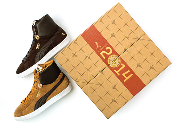 Puma Suede Year of the Horse 04