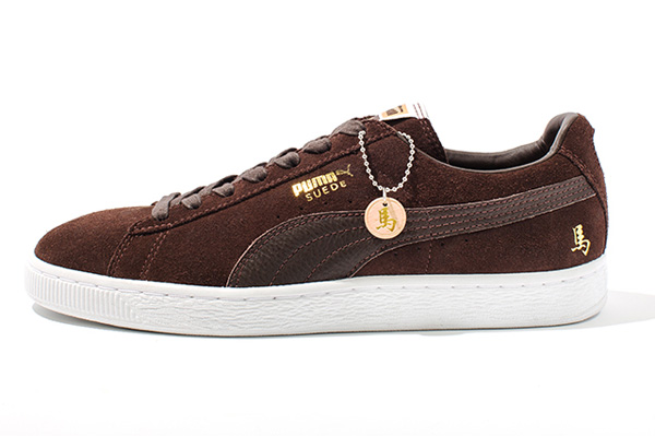 Puma Suede Year of the Horse 06