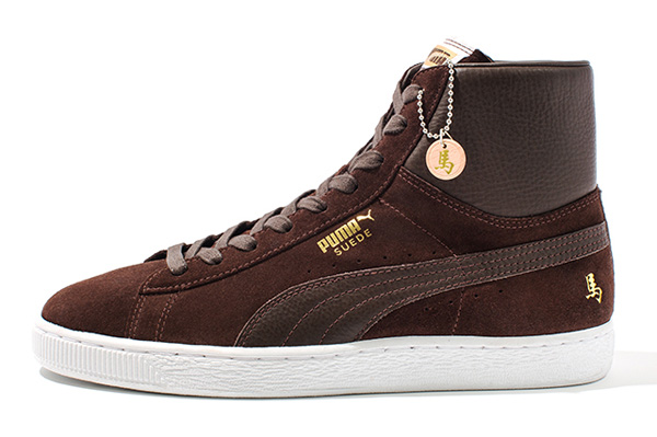 Puma Suede Year of the Horse 07