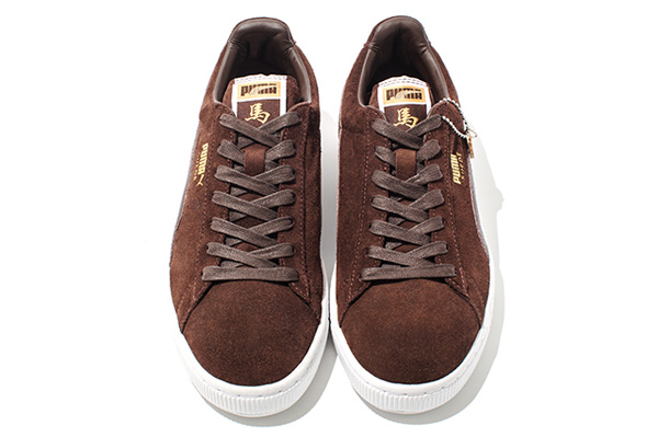 Puma Suede Year of the Horse 08