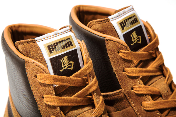 Puma Suede Year of the Horse 09