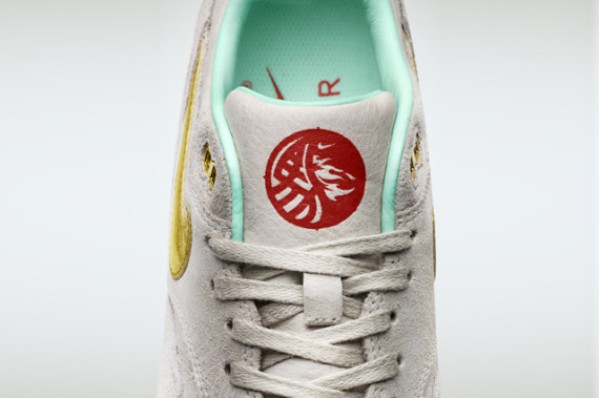 Nike Air Max 1 Year of the Horse 07