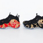 Nike Air Foamposite 1 x Supreme