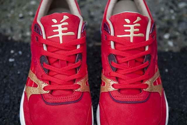 Reebok Ventilator Chinese New Year 4