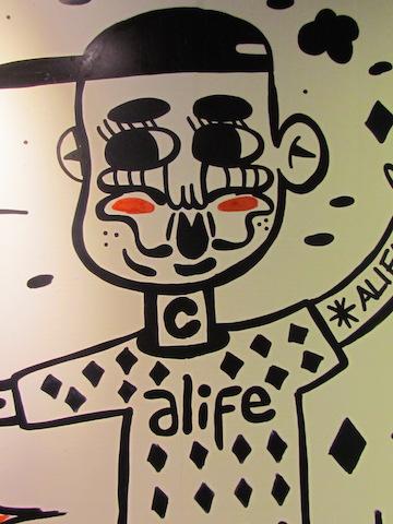 PUMA Alife 12