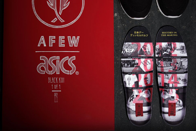 Afew x Asics Gel Lyte III Black Koi 03