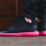 """Adidas Tubular Radial """"EQT Pink"""""""