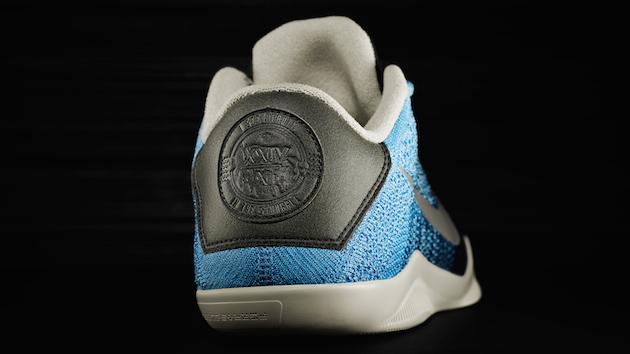Nike Kobe XI Avar Muse 03