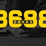8688SNKRS, galería online de zapatillas