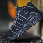 Nike Air More Uptempo «Reflective»