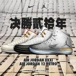 "Air Jordan ""Chinese New Year Collection"""