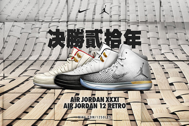 air-jordan-chinese-new-year-collection-01