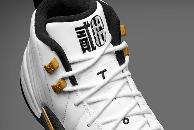 air-jordan-chinese-new-year-collection-04
