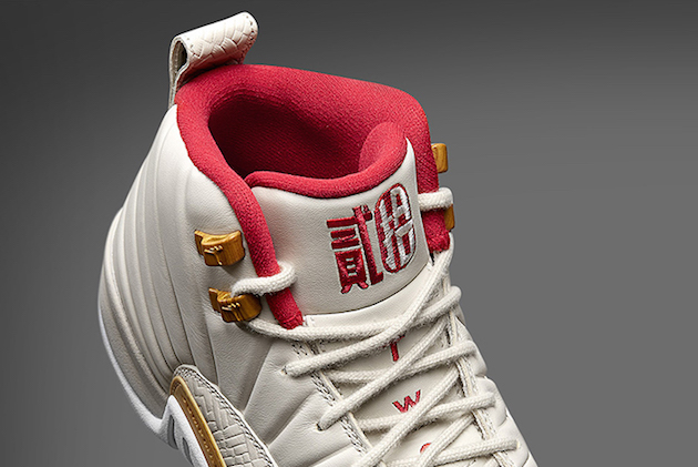 air-jordan-chinese-new-year-collection-06