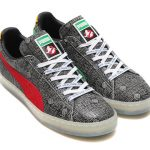 "PUMA Suede ""Ghostbuster Pack"" x Atmos x Secret Base"