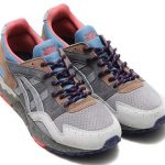 "Asics Gel Lyte V ""Carbon Grey Pack"""