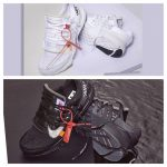"Nike Air Presto ""Polar Opposites Pack"" x Off-White"