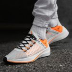 "Nike EXP-X14 ""Just Do It Pack"""