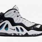 "Nike Air Max Uptempo 97 ""College Navy"""