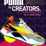 PUMA by Creators