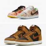 "Nike SB Dunk Low Pro ""Street Hawker"" & Nike Nike Dunk High PRM «Dark Russet»"