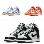 Nike Dunk High y Nike Dunk SB en Chile