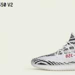 "Adidas Yeezy Boost 350 V2 ""Zebra"" en Chile"