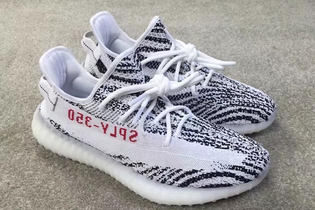adidas-yeezy-boost-350-v2-zebra-en-chile-02