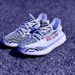 """Nueva oportunidad para cazar las Adidas Yeezy Boost 350 V2 """"Zebra"""""""